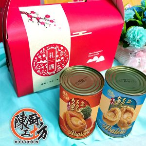 Abalone Gift Box 2 cans
