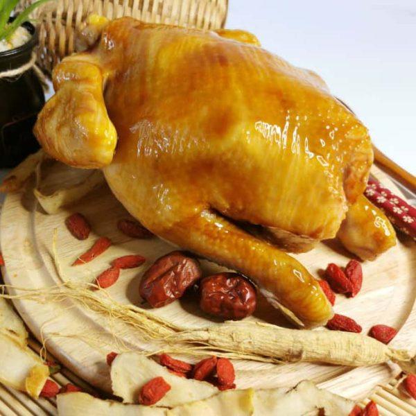 Emperor Ginseng Herbal Chicken