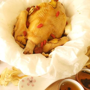 Paper-Wrapped Herbal Chicken